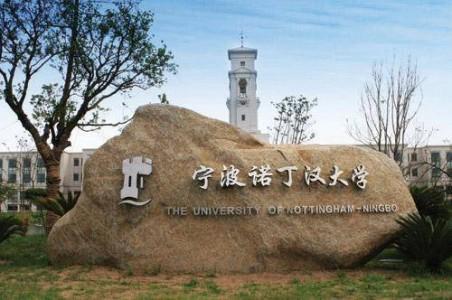 2019 International PhD Scholarships At University Of Nottingham – Ningbo China